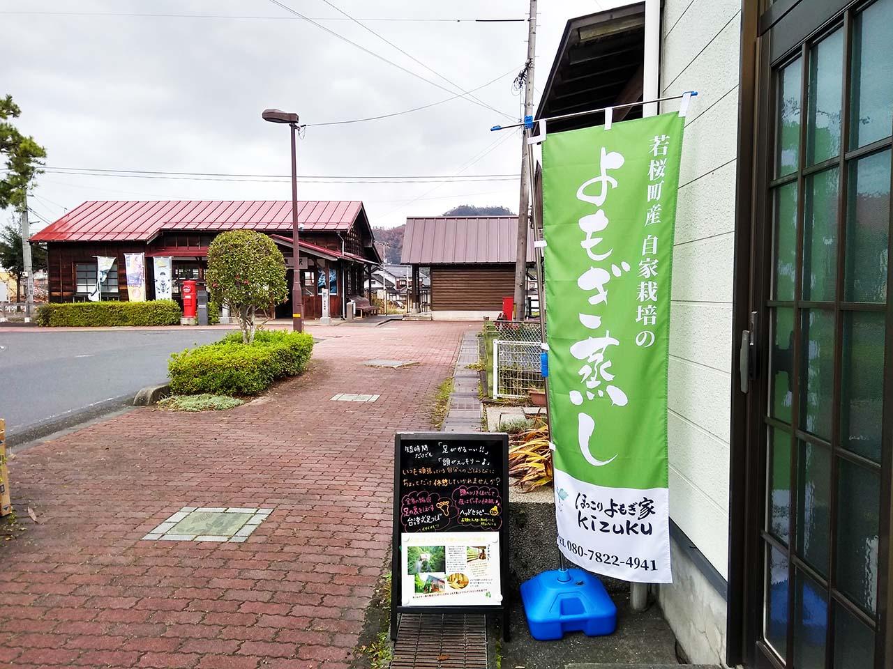 垣田商店入口