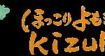 ほっこりよもぎ家 kizuku